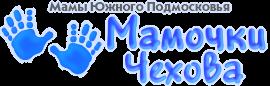 Мамочки Чехова