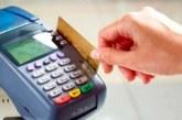 Оплата покупки кредитной картой