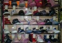 Детская обувь в Чехове