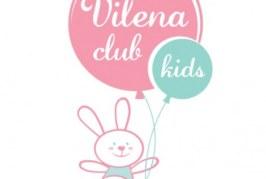 Новый детский магазин одежды «Vilena club»
