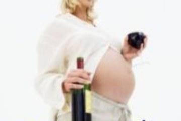 Алкоголь и беременность.