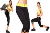 Бриджи для похудения — обзор моделей