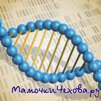 Что такое ДНК-диагностика и зачем она нужна?