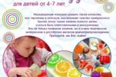 Мастер-класс «Мыло своими руками» в Детском центре «Мамина Умница»!