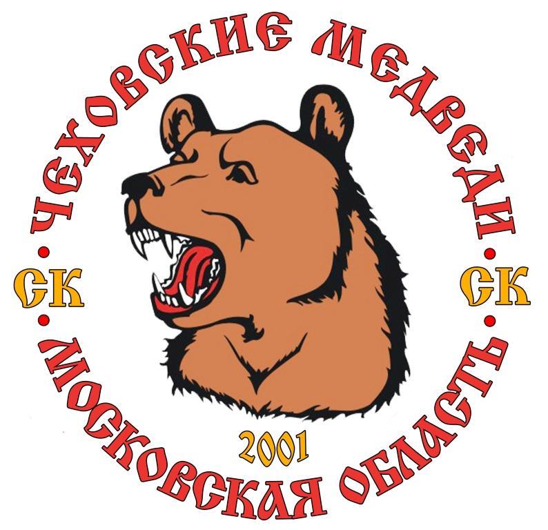 «Чеховские медведи»: Лицом к городу!