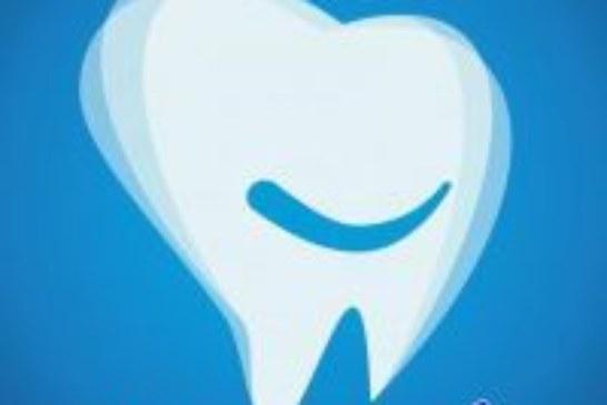 Стоматологическая клиника «Улыбка»