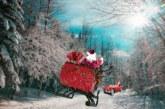 Встреча Деда Мороза в Чехове