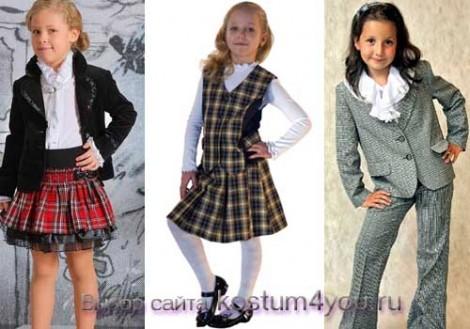 Советы по выбору школьной формы для девочек