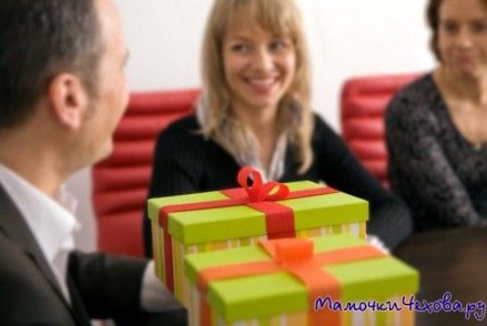 Что подарить коллеге на юбилей и день рождения