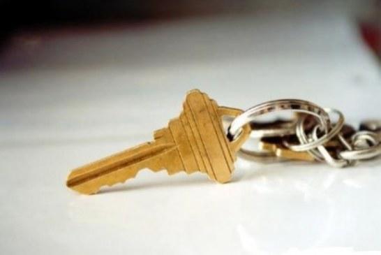 Приобретение недвижимости в Минске