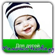 Выявление генетических особенностей  и предрасположенностей у детей