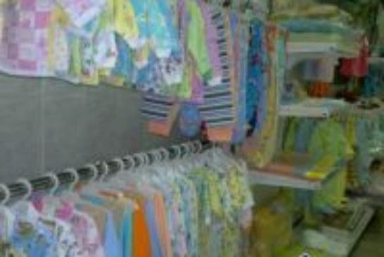 Магазин детских товаров в Чехове