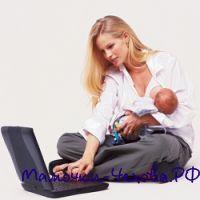 Мамы в сети. Роль интернета в жизни мамочек.