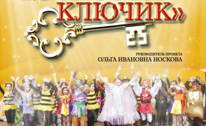 Культурно-творческий центр «Дружба» объявляет набор детей