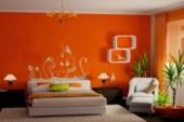 Яркий дизайн спальной комнаты: вдохновитесь цветом!