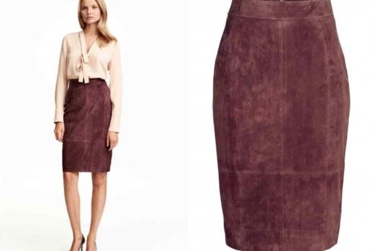 Всё о кожаных юбках