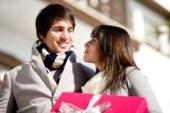 Выбираем подарок любимому