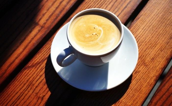Что такое «подвешенный кофе»?