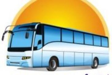 Расписание автобусов Чехов