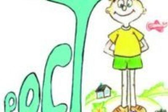 Детский центр РОСТ