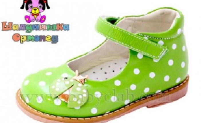 Ортопедическая обувь для детей «Шалунишка»