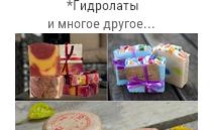 «Краснополянское» нового урожая