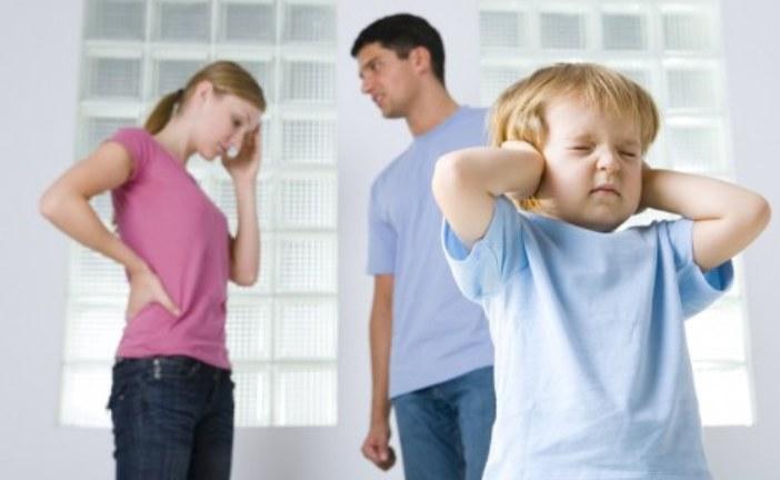 Воспитание детей в неполной семье