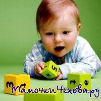 Размышления о «раннем развитии»
