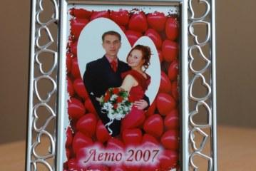 10 лет нашей семье