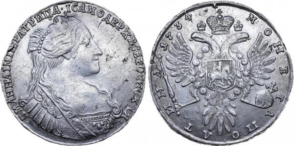 как отличить серебро от подделки в домашних условиях