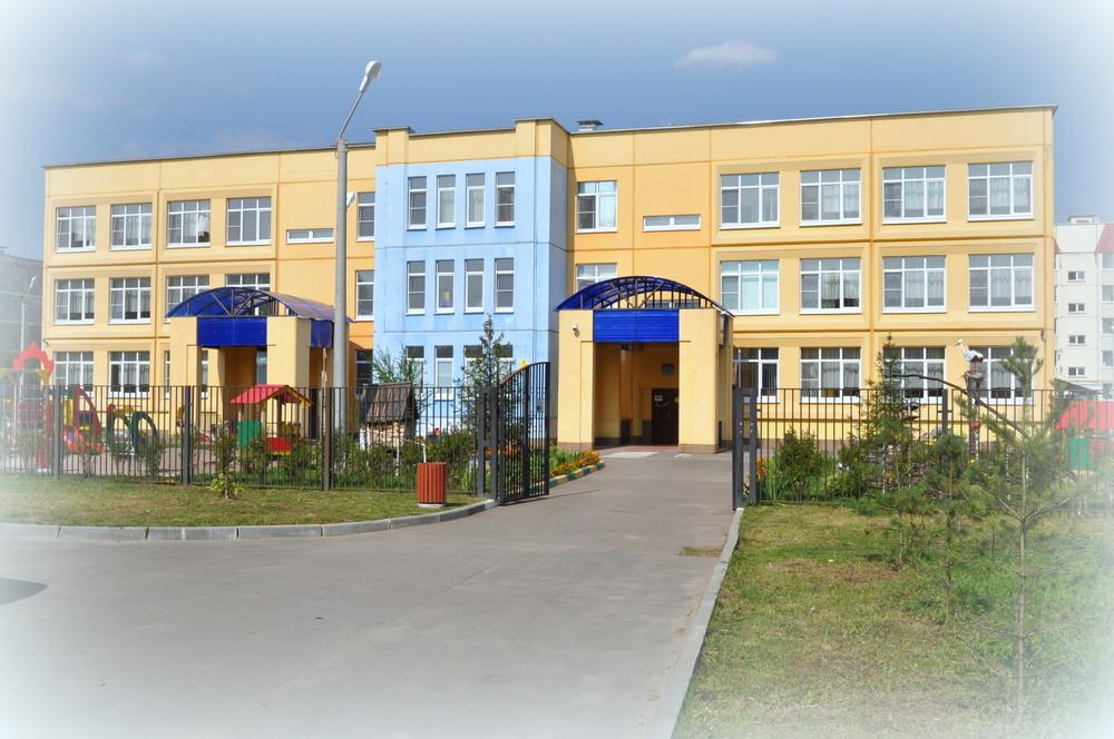 Детский сад №7 «Мечта»