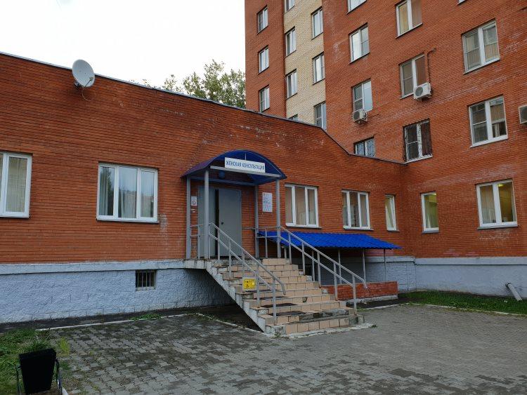 zhenskaya-konsultatsiya-CHehov