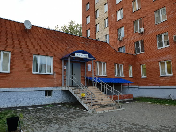 Женская консультация г. Чехов