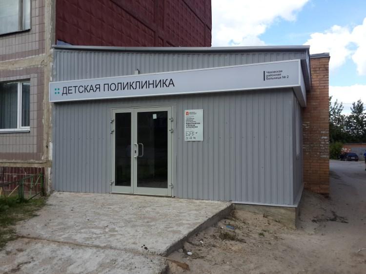 det.poliklinika.venyukovo