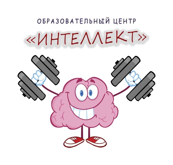 OTS-Intellekt