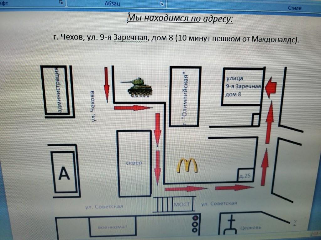 tsentr_semya_foto_6