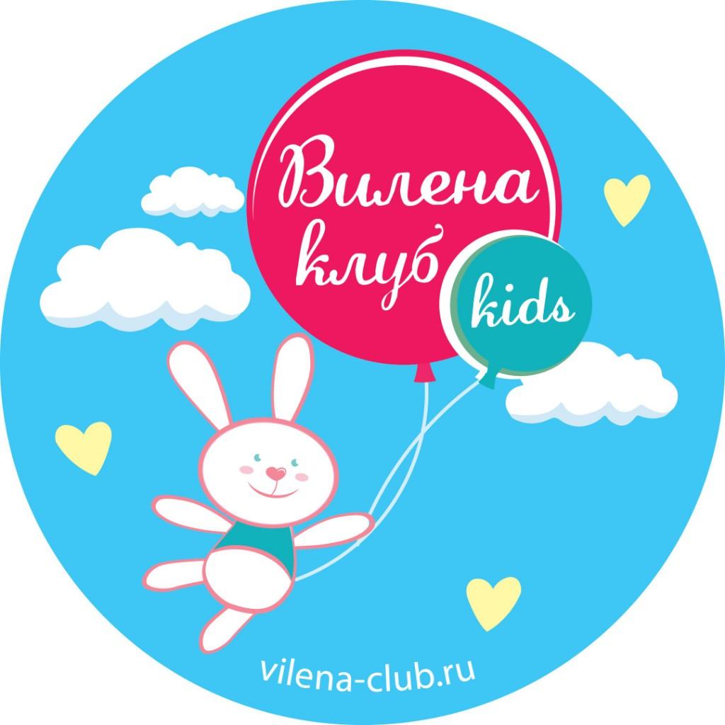 Детский развивающий центр «Вилена клуб»