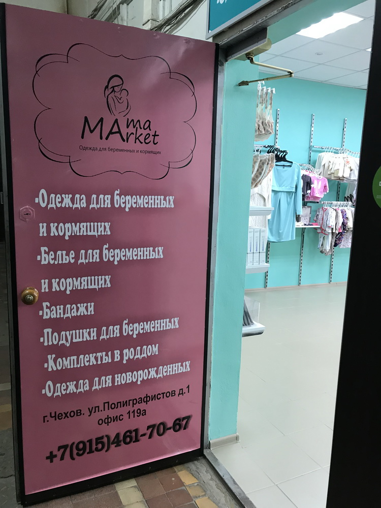 MaMarket-5