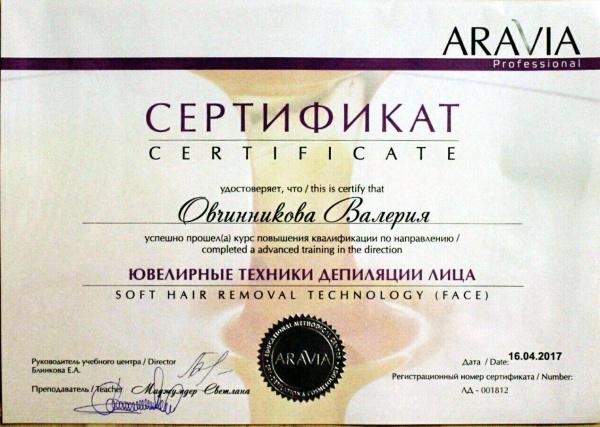Ovchinnikova-Valeriya2