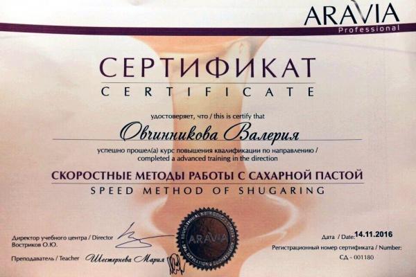 Ovchinnikova-Valeriya3