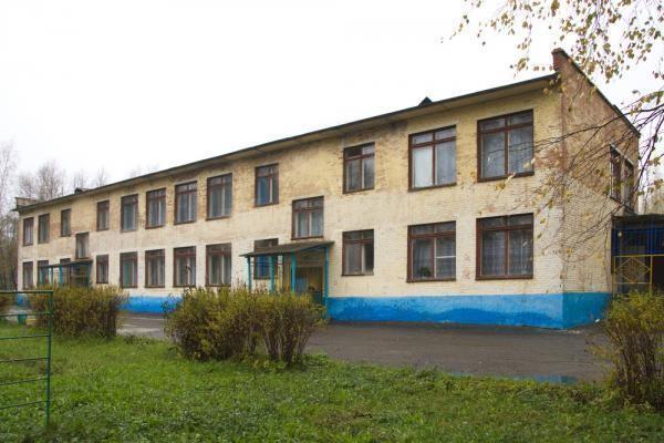 Детский сад №24