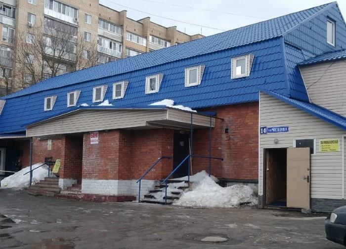 Баня Панацея-Сервис на ул. Чехова