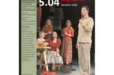 Спектакль «Пролетный гусь», постановка театра МХАТ