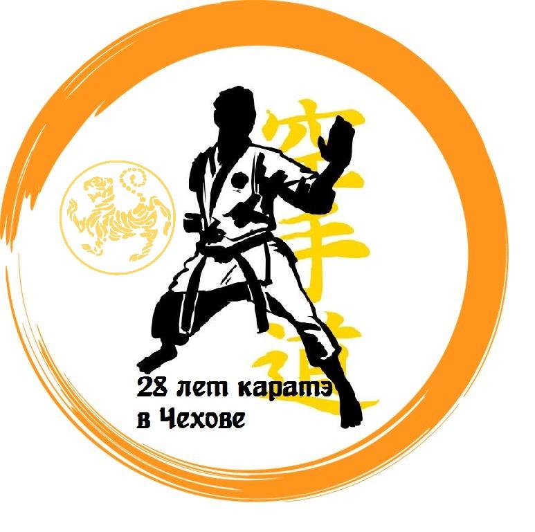 Секция традиционного каратэ-до