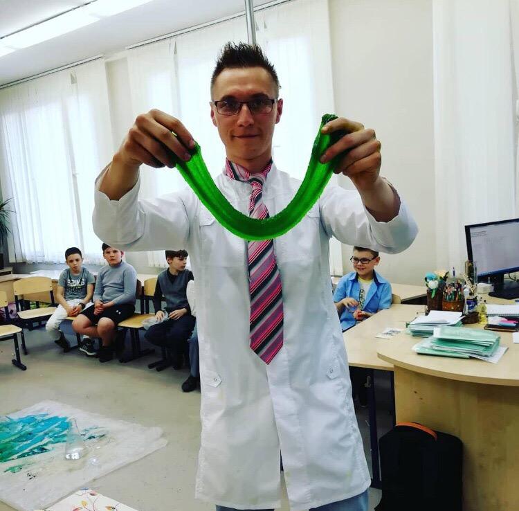 Профессор Игрик