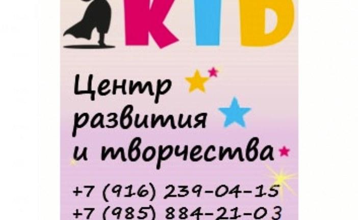 Психологическая помощь и логопед