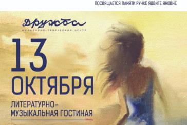 Выставка Николая Ручки «У каждого человека есть свой талант»