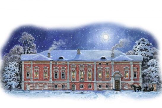 Рождество в дворянской усадьбе