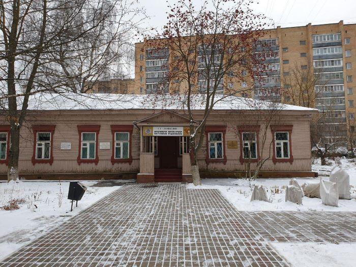 Музей писем Чехова в Чехове