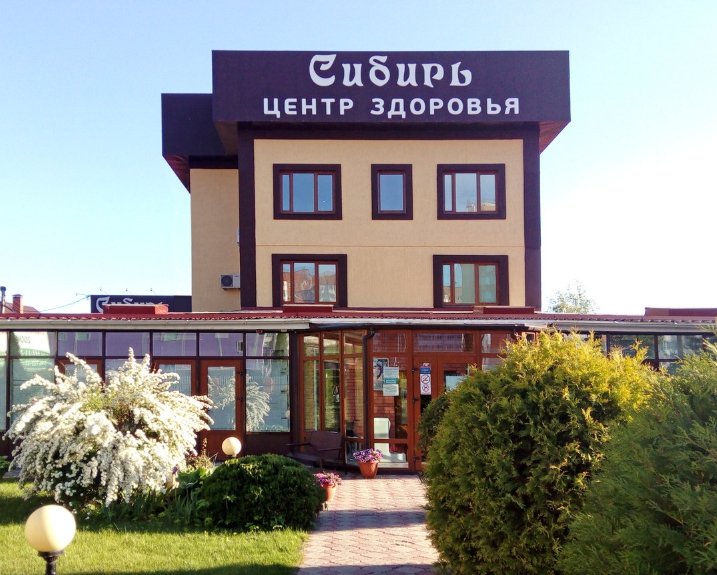 Sibir-CHehov